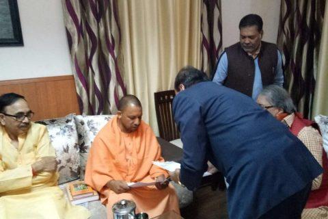 Yogi Adityanath Meeting